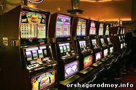 Игровые автоматы в г.орша игры онлайн бесплатно автоматы колумб